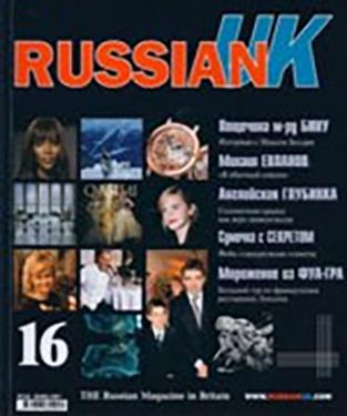Russian UK